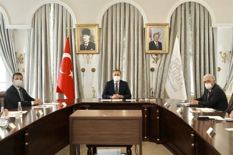 l Hıfzıssıhha Kurulu İstanbul Valisi Ali Yerlikaya başkanlığında toplandı